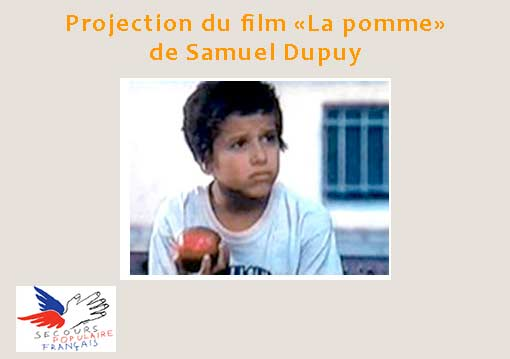Vignette du film La Pomme